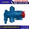 河北福彬机械供应KCB153齿轮泵