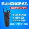 天津自助解说器导游机导览器厂家