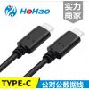 公对公USB3.1 C to C PD快充线手机平板数据线