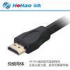 泓皓厂家批发5米 HDMI转DVI线 DVI24+1镀金