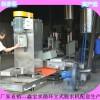 桂平PVC片材脱水机 7.5KW立式脱水机现货特价