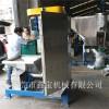 渭南再生塑料脱水机  不锈钢工业甩干机PP甩干机火爆热销