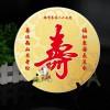 景德镇寿辰陶瓷摆盘20公分定做,骨瓷35公分批发