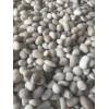 天然鹅卵石厂家现货供应4-8mm鹅卵石