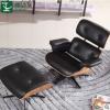 伊姆斯休闲躺椅 北欧懒人沙发躺椅工厂直销