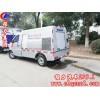 陕西西安的刘总在程力集团订购的道路养护车已顺利发车