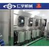 大桶水灌装机生产厂家,价格合理,交期保证