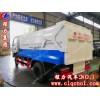 江苏徐州的的刘总再定5台湖北程力侧装挂桶压缩垃圾车