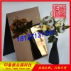 201/304/316 镜面咖啡色彩色板 不锈钢镜面板图片