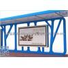 广东候车亭厂家制作不锈钢候车亭生产彩钢候车亭直销