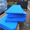 遵义供应 耐磨损耐腐蚀焊接PP水箱 规格齐全 厂家直供