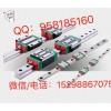 上海THK直线导轨SSR25/30/35XV等原装进口