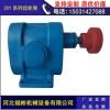 河北福彬机械供应2CY齿轮泵