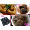 正宗长沙臭豆腐制作技术全国招商销售臭豆腐胚