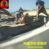 新疆阿克苏华通沥青砂对于做防腐的工厂而言是一大福音