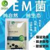 生物腐熟剂腐熟秸秆使用的效果