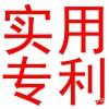 济宁申请专利的条件,办理的材料