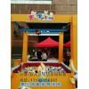 上海大型真人娃娃机租赁价格