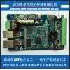 深圳SMT贴片焊接加工 PCBA一条龙包工包料加工