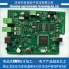 PCBA包工包料焊接加工电子产品组装测试SMT贴片加工
