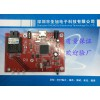 汽车新能源PCBA焊接加工包工包料SMT贴片插件测试组装包装