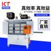 东莞坤泰13年专注 封闭式全自动射芯机 铸造设备引领者