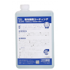日本原装进口ECO无光触媒 全国销售 除甲醛除异味