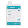室内空气质量治理选择日本原装进口的ECO无光触媒