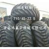 710/40-22.5草地轮胎原厂发货三包正品