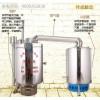 厂家直销传成不锈钢家用小型环保酿酒设备