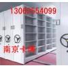 移动式货架、档案柜、密集架