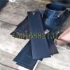 弹簧钢带 65mn钢带 硬态弹簧钢带 锰片 半硬锰