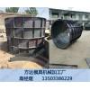 预制水泥检查井模具厂家专业生产-河北方达