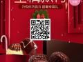 盐津铺子心选商城app下载二维码 最新版更新下载