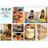 加盟时指间儿童陶艺店实现创业梦