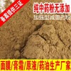 药粉减重中药粉塑身热敷粉开穴粉 减肥产品现货批发代加工