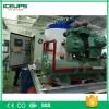 深圳科美斯工业片冰机大型制冰机