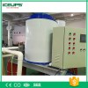 厂家直销工业降温片冰机