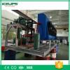 深圳科美斯工业降温片冰机
