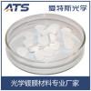 厂家直销 三氧化二铝 三氧化二铝镀膜材料 量大从优