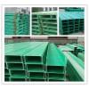 江苏玻璃钢电缆桥架产品直售