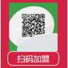 2019年新型网络营销平台〖智沐云推霸屏系统全国招商〗