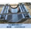 u型水渠流水槽钢模具加工专业生产-河北方达