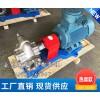 KCB-200不锈钢耐腐蚀泵