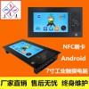 南平东凌工控 电容屏7寸工控一体机安卓产品亮点