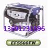 雅马哈发电机EF5500FW