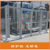 泉州焊接机器人围栏泉州安全围栏机器人 龙桥护栏专业定制