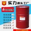 齿轮油代加工-博仑润滑油代加工工业齿轮油-厂家直供润滑油