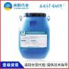 雨晴伟业pb-1聚合物涵洞防水涂料湖南张家界怎么购买