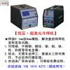 供应广州恒蕊HR-08超激光冷焊机不锈钢厨具门窗焊接冷焊机